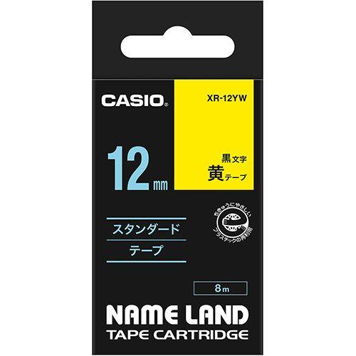 送料無料 法人 会社 企業 様限定 カシオ 気質アップ NAME 黄 卓抜 12mmx8m 黒文字 スタンダードテープ LAND 1個