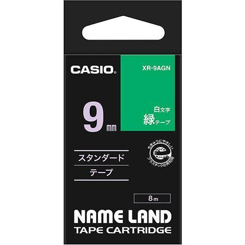 送料無料 法人 会社 企業 様限定 カシオ NAME 1個 緑 白文字 LAND 9mmx8m 登場大人気アイテム スタンダードテープ 即納