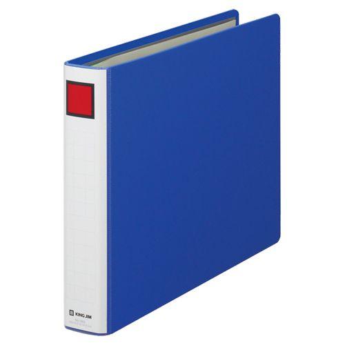 KING JIM キングファイル スーパードッチ 価格 A4ヨコ 300枚収容 背幅46mm 30mmとじ 美品 青 1冊