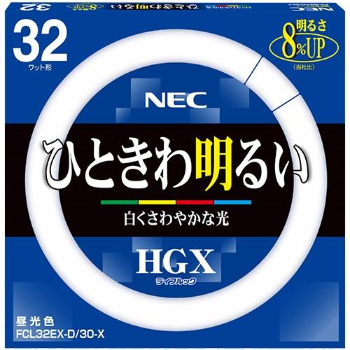 NEC 蛍光ランプ ライフルックHGX 環形スタータ形 業務用 32W形 3波長 昼光色 NEC 業務用 32W形 1パック(10個), ファッション&インテリア Ane-INN:083a58fd --- ww.thecollagist.com
