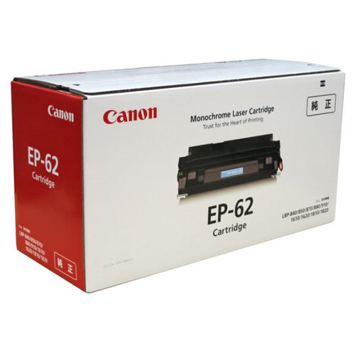 CANON EP?62 トナーカートリッジ 1個