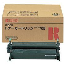 【送料無料】【法人(会社・企業)様限定】リコー トナーカートリッジ タイプ70B 1個