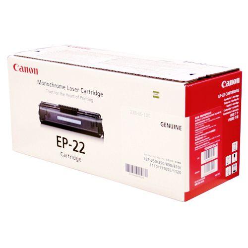 【送料無料】【法人(会社・企業)様限定】CANON EP-22 トナーカートリッジ 1個