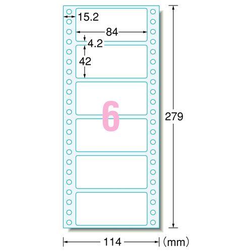 【キャッシュレス5%還元】エーワン コンピュータフォームラベル 4_1/2×11インチ 縦1列 6面 84×42mm 1箱(500折)