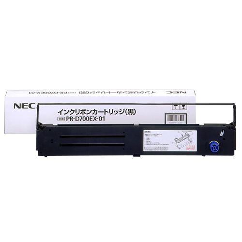 【送料無料】【法人(会社・企業)様限定】NEC インクリボンカートリッジ 黒 PR-D700EX-01 1本