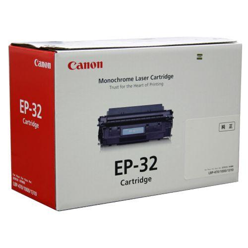 【送料無料】【法人(会社・企業)様限定】CANON EP-32 トナーカートリッジ 1個