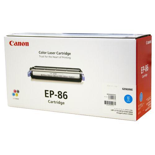 【キャッシュレス5%還元】【送料無料】【法人(会社・企業)様限定】CANON EP-86 トナーカートリッジ シアン 1個