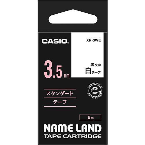 送料無料 法人 100%品質保証 会社 企業 様限定 カシオ NAME 黒文字 1個 3.5mm×8m LAND 5%OFF 白 スタンダードテープ