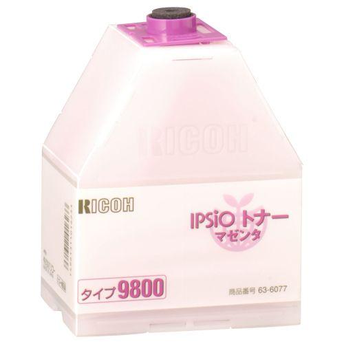 【キャッシュレス5%還元】リコー IPSiO トナー タイプ9800 マゼンタ 1個