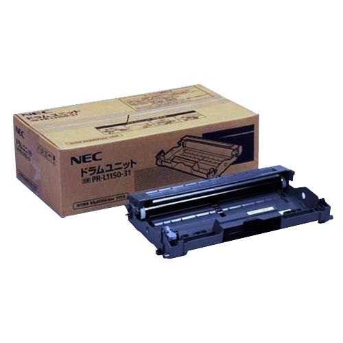 【キャッシュレス5%還元】NEC ドラムユニット PR-L1150-31 1個