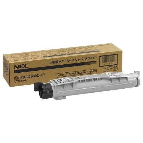 【キャッシュレス5%還元】【送料無料】【法人(会社・企業)様限定】NEC 大容量トナーカートリッジ ブラック PR-L7600C-19 1個