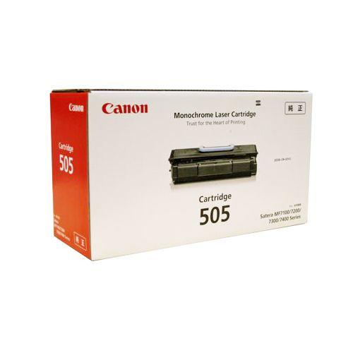 【キャッシュレス5%還元】CANON トナーカートリッジ505 CRG-505 1個