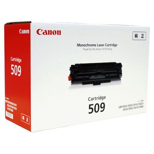 CANON トナーカートリッジ509 CRG?509 1個