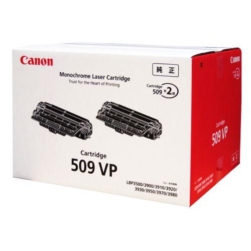 CANON トナーカートリッジ509VP CRG?509VP 1箱(2個)