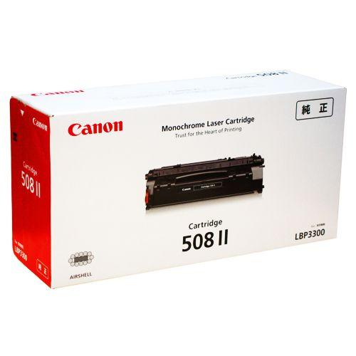 【キャッシュレス5%還元】CANON トナーカートリッジ508II CRG-508II 1個