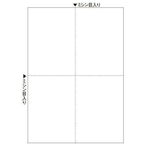 【キャッシュレス5%還元】ヒサゴ マルチプリンタ帳票 A4 白紙 4面 1箱(1200枚)