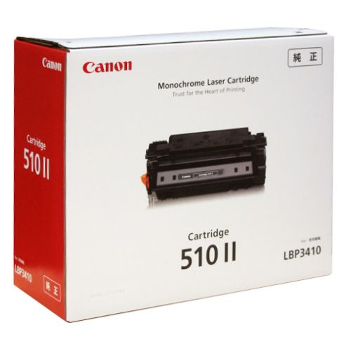 【キャッシュレス5%還元】CANON トナーカートリッジ510II CRG-510II 1個