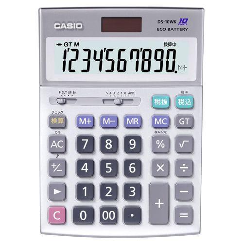 【キャッシュレス5%還元】カシオ 本格実務電卓 10桁 デスクタイプ 1台