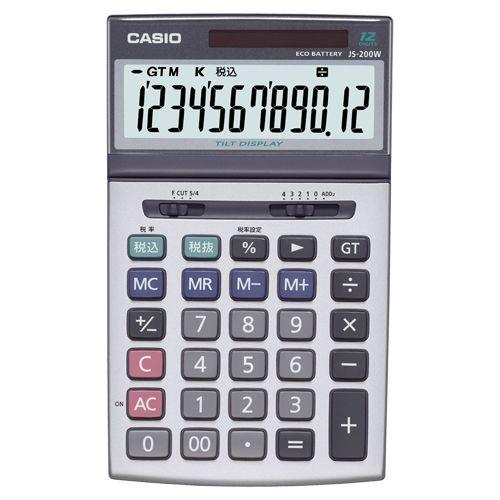 【キャッシュレス5%還元】【送料無料】【法人(会社・企業)様限定】カシオ 本格実務電卓 12桁 ジャストサイズ 1台