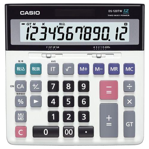 【送料無料】【法人(会社・企業)様限定】カシオ ビジネス電卓 12桁 デスクタイプ 1台