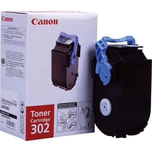 【キャッシュレス5%還元】【送料無料】【法人(会社・企業)様限定】CANON トナーカートリッジ502(302) 輸入純正品 ブラック 1個