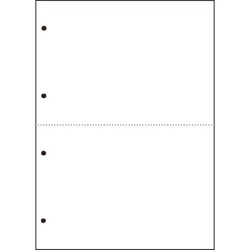【送料無料】【法人(会社・企業)様限定】汎用マルチタイププリンタ帳票 白紙 A4 2分割 4穴 1箱(2500枚:500枚x5冊)