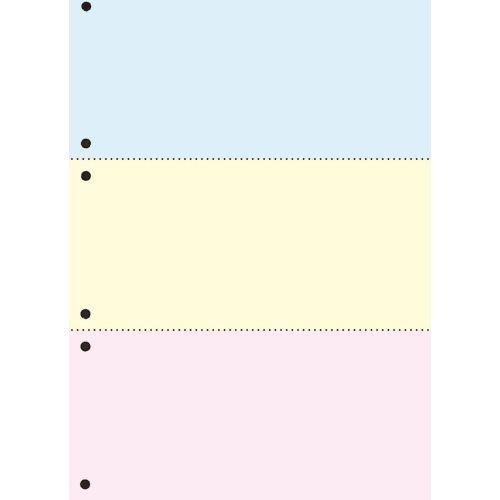 【キャッシュレス5%還元】【送料無料】【法人(会社・企業)様限定】汎用マルチタイププリンタ帳票 カラー用紙 A4 3分割 6穴 1箱(2500枚:500枚x5冊)