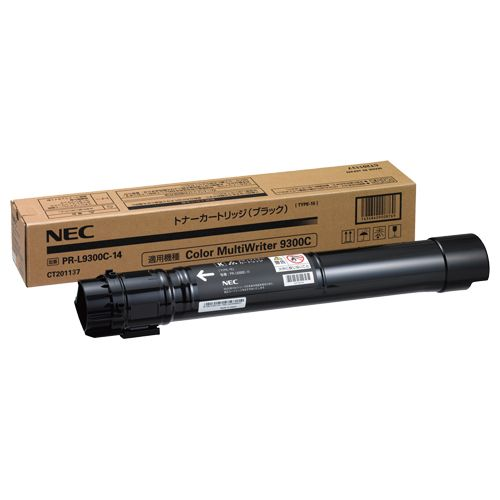 【キャッシュレス5%還元】NEC トナーカートリッジ ブラック PR-L9300C-14 1個