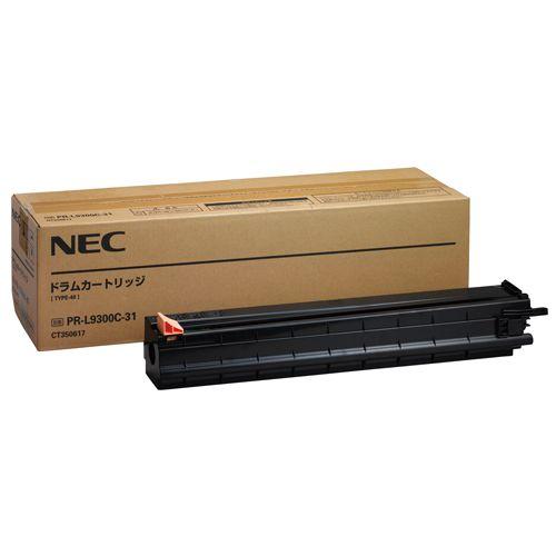 【キャッシュレス5%還元】【送料無料】【法人(会社・企業)様限定】NEC ドラムカートリッジ PR-L9300C-31 1個