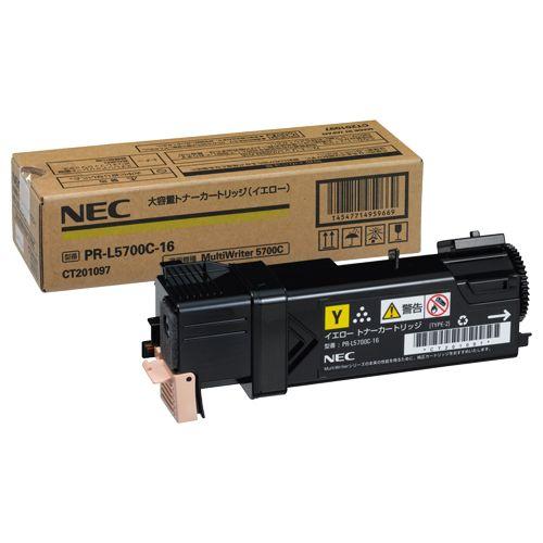 【送料無料】【法人(会社・企業)様限定】NEC 大容量トナーカートリッジ イエロー PR-L5700C-16 1個