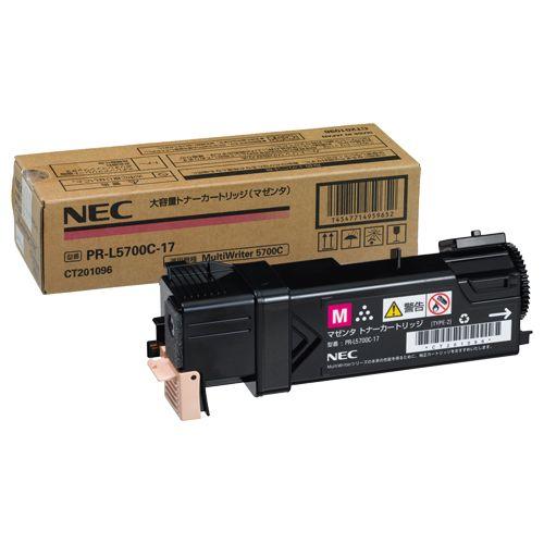 �料無料 法人 会社 �業 様�定 マゼンタ NEC 1個 迅速�対応�商�を�届�致��� 大容�トナーカートリッジ 最新アイテム PR-L5700C-17