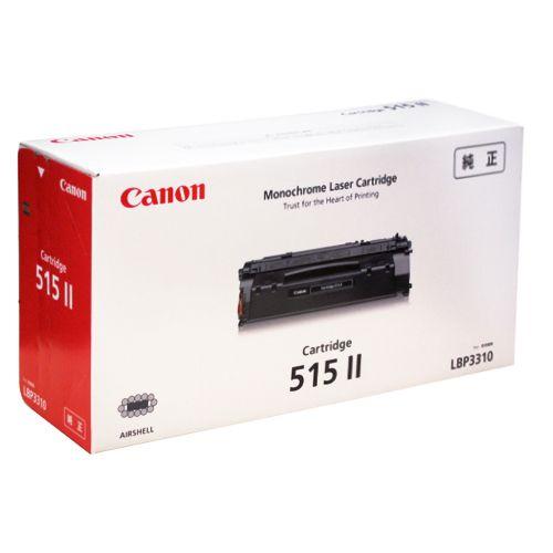 【キャッシュレス5%還元】【送料無料】【法人(会社・企業)様限定】CANON トナーカートリッジ515II CRG-515II 1個
