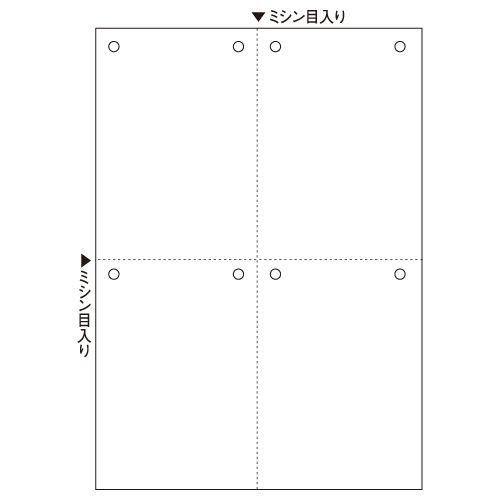 【キャッシュレス5%還元】ヒサゴ マルチプリンタ帳票 A4 白紙 4面 8穴 1箱(1200枚)