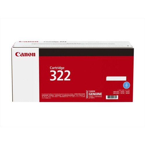 【キャッシュレス5%還元】CANON トナーカートリッジ322 CRG-322CYN シアン 1個