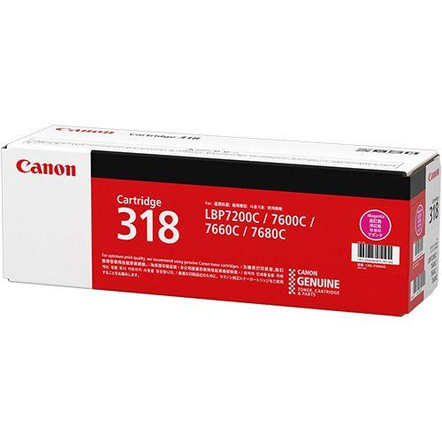 【キャッシュレス5%還元】CANON トナーカートリッジ318 CRG-318MAG マゼンタ 1個