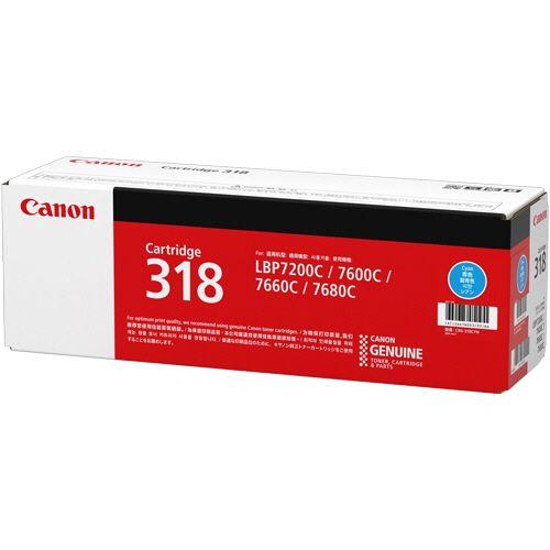 【キャッシュレス5%還元】CANON トナーカートリッジ318 CRG-318CYN シアン 1個