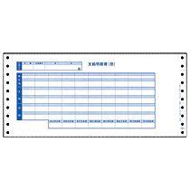 【キャッシュレス5%還元】OBC 袋とじ支給明細書 Y11×T5 3枚複写 連続用紙 1箱(300枚)