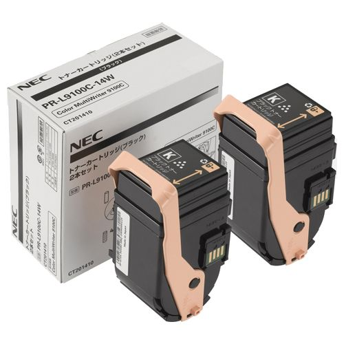 NEC トナーカートリッジ ブラック PR?L9100C?14W 1箱(2個)