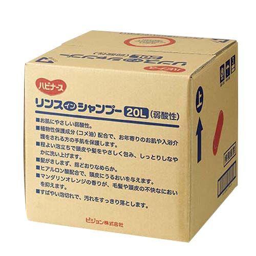 【キャッシュレス5%還元】ピジョン ハビナース リンスインシャンプー 弱酸性 20L 1個