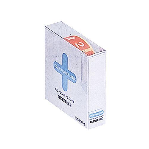 定価の67%OFF LIHIT LAB カラーナンバーラベルM ロールタイプ 国産品 1箱 300片 2