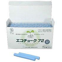 送料無料 法人 会社 企業 人気 おすすめ 様限定 青 エコチョーク72 日本白墨 お得クーポン発行中 1箱 72本