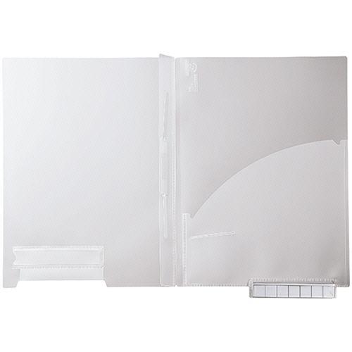 LIHIT LAB カルテフォルダー ファスナー付 A4ヨコ 見出し紙付 下見出しタイプ 1箱(200枚)