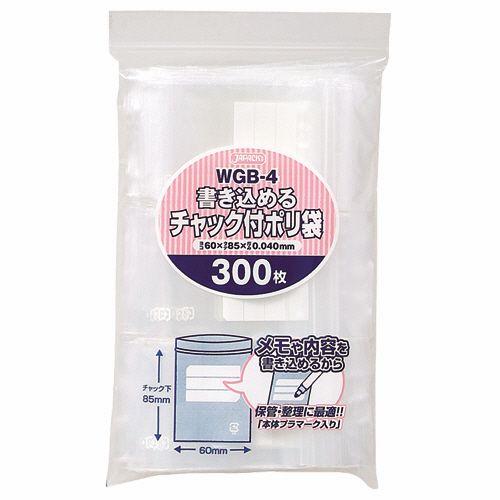 希望者のみラッピング無料 完全送料無料 ジャパックス 書き込めるチャック付ポリ袋 ヨコ60×タテ85×厚み0.04mm 300枚 1パック
