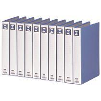 【キャッシュレス5%還元】【送料無料】【法人(会社・企業)様限定】両開きパイプ式ファイル A4タテ 300枚収容 30mmとじ 背幅46mm 青 1セット(30冊)