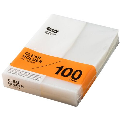 【キャッシュレス5%還元】【送料無料】【法人(会社・企業)様限定】クリアホルダー A4 クリア 1セット(1000枚:100枚×10パック)