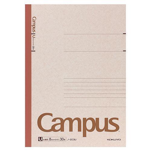 コクヨ キャンパスノート(太横罫) A4 U罫 30枚 1セット(100冊)