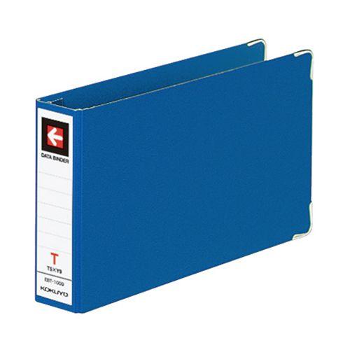 コクヨ データバインダーT(バースト用・レギュラータイプ) T5×Y9 10穴 280枚収容 青 1セット(10冊)