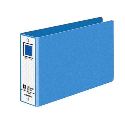 コクヨ リングファイル 色厚板紙表紙 B6ヨコ 2穴 330枚収容 背幅53mm 青 1セット(40冊)