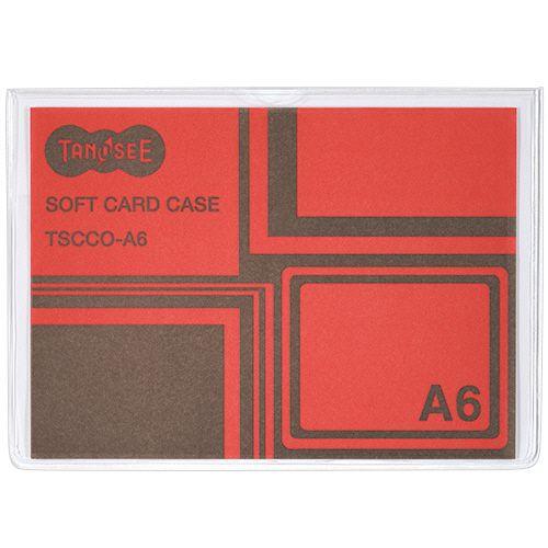 ソフトカードケース A6 新色追加 透明 初売り 20枚 1セット 再生オレフィン製