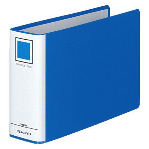 コクヨ チューブファイル(エコ) 片開き A5ヨコ 500枚収容 50mmとじ 背幅65mm 青 1セット(10冊)